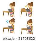 パソコンと主婦のセット【三頭身・シリーズ】 21705622