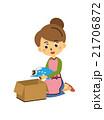 リサイクル 古着 三頭身のイラスト 21706872