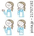 ベクター 薬剤師 白衣のイラスト 21707192