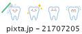 ベクター 歯 歯ブラシのイラスト 21707205