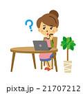 パソコン 主婦 悩む 考える【三頭身・シリーズ】 21707212