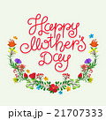Happy Mothers Day 21707333