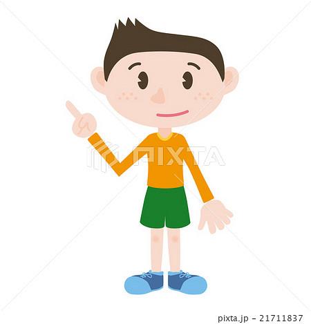 指差しポーズの男の子キャラクター クリップアートのイラスト素材