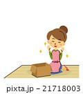 箱 ネットショッピング 通販【三頭身・シリーズ】 21718003