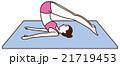 ヨガ 女性 ポーズ 21719453
