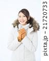 コート 冬 若いの写真 21720733