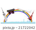 イラスト素材「羽田空港と観光スポット」 21722042
