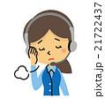 オペレーター【三頭身・シリーズ】 21722437