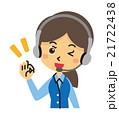 オペレーター 女性 ベクターのイラスト 21722438