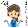 オペレーター【三頭身・シリーズ】 21722442
