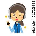 オペレーター【三頭身・シリーズ】 21722443