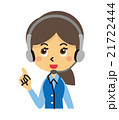 オペレーター【三頭身・シリーズ】 21722444