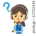 オペレーター【三頭身・シリーズ】 21722445