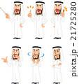 アラブ人の男性のイラスト。様々な表情と仕草 21725280