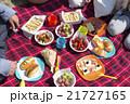 ピクニック ランチ 家族の写真 21727165