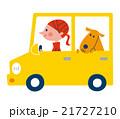 ペットとドライブ 21727210