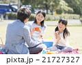 ピクニック 家族 昼食の写真 21727327