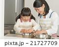 お菓子作り 手作り 親子の写真 21727709