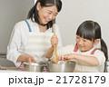 お菓子作り 手作り 親子の写真 21728179