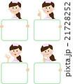 看護師 ナース バリエーションのイラスト 21728252
