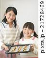 お菓子作り 手作り 親子の写真 21728469