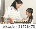 お菓子作り 手作り 親子の写真 21728473