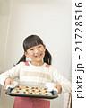 クッキー 女の子 手作りの写真 21728516