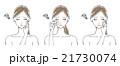 化粧のりで悩む女性イラスト2 21730074