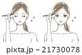眉毛をかく女性イラスト2 21730078