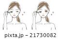 マスカラをつける女性イラスト2 21730082
