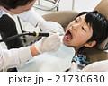 歯医者 治療 子供の写真 21730630