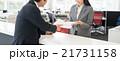 流通ビジネス イメージ 21731158