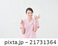 歯ブラシを持つ女性(歯医者) 21731364