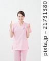 歯ブラシを持つ女性(歯医者) 21731380