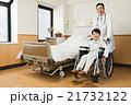 歯医者・衛生 21732122