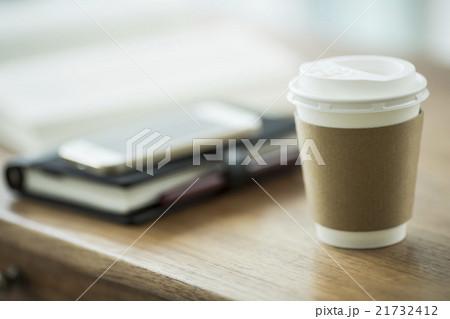 コーヒーの写真素材 [21732412] - PIXTA