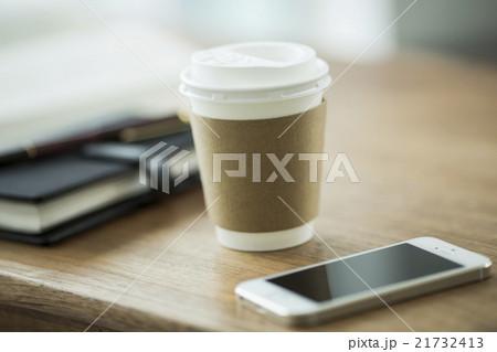 コーヒーの写真素材 [21732413] - PIXTA