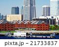 ランドマークタワー みなとみらい 大桟橋の写真 21733837