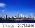 ランドマークタワー みなとみらい 大桟橋の写真 21733840