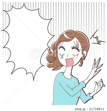 ショックを受ける女性のイラスト 21738811