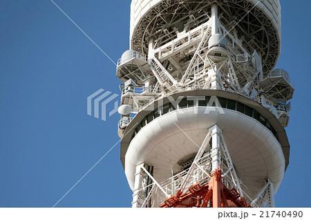 写真素材: 青空と東京タワー特別展望台