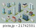 ビル 建物 建築物のイラスト 21742501
