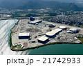 リオ五輪の施設 21742933