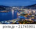 長崎の夜景 21745901