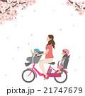桜 親子 自転車 イラスト 21747679