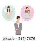 女性 ライフスタイル 悩み イラスト 21747876