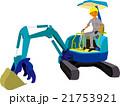 建設機械 21753921