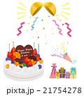 誕生日 イラスト 21754278