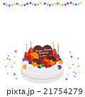 誕生日 誕生日ケーキ プレゼントのイラスト 21754279