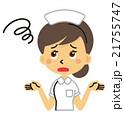 ナース 看護婦 看護師【三頭身・シリーズ】 21755747